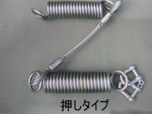 クレーンフック掛け(スプリングタイプ)