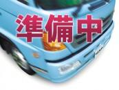 15066 日野増トンセルフクレーン 4段 ラジコン フックイン