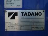 207919 イスズクレーン付4段 ラジコン フックイン