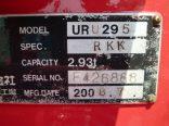 20451 エルフ 5段 ラジコン フックイン 超ロング