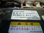20451 エルフ 5段 ラジコン フックイン 超ロング(売約済み)