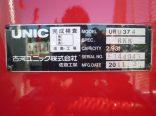 23557 日野 4段 ラジコン フックイン