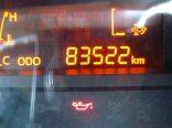 253134 トヨタ 4段 ラジコン フックイン