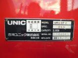 17918 増トン FSR4段 ラジコン フックイン