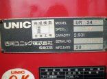 24382 FD日野4段 ラジコン フックイン