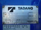 24005 日野ベットレス 3ダン ラジコン フックイン