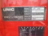 26275 エルフ5ダン ラジコン フックイン(売約済み)