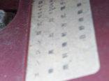 26818 ダイナ 標準ロング 2t 4ダン ラジコン フックイン